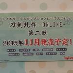 DSC00414